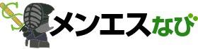 新宿の「メンエス」探しならメンエスなびで決まり